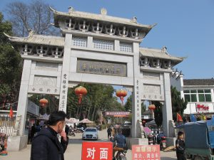 Hoofdingang van de sculpture factory in Jingdezhen